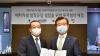 Hyundai-LG Bikin Pabrik Baterai Mobil Listrik Di Karawang