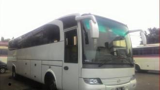 Bus Unik Milik PO Primajasa, Tua Tapi Mewah
