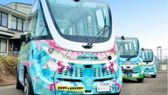 Boldly Inc. Mulai Operasikan Bus Kota Otonom Perdana di Jepang