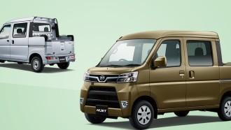 Unik Nih, Seperti Ini Tampang Daihatsu Hijet Double Cabin