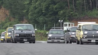 Dajiban,  Balapan Van Unik Orang Jepang