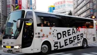Dream Sleeper, Hotel Berjalan Di Jepang, Untuk Perjalanan Tokyo-Osaka