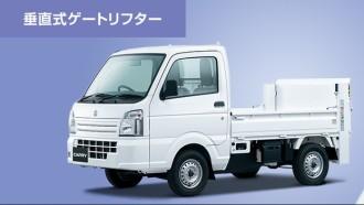 Unik Nih, Suzuki Carry Pikap Pakai Bak Tailgate Lifter