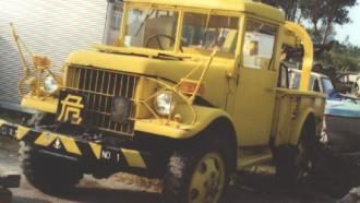 FQ15, Truk Terlangka Dari Toyota