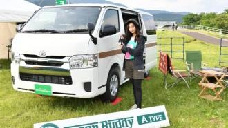 Toyota HiAce Green Buddy, Cocok Buat Camping dan Traveling