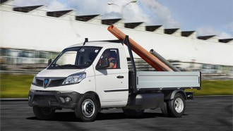 Piaggio Rilis Kendaraan Baru, Bukan Skuter Tapi Pikap