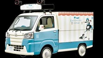 Daihatsu Pajang 3 Versi Modifikasi Hijet di Tokyo Auto Salon 2020