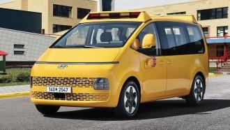 Hyundai Luncurkan Staria Versi Bus Sekolah