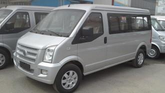 Lima Kendaraan Baru Siap Diluncurkan Di GIICOMVEC 2020