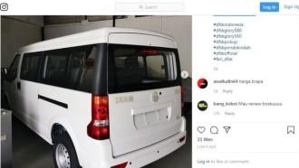 DFSK Siapkan Minivan untuk Bisnis Shuttle, Travel dan Antar-Jemput