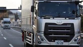 Isuzu Motors Rencanakan Aliansi Strategis Dengan Membeli UD Trucks Dari Volvo Group