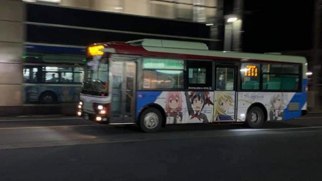 Tengok Uniknya Bus Dengan Livery Anime Di Jepang