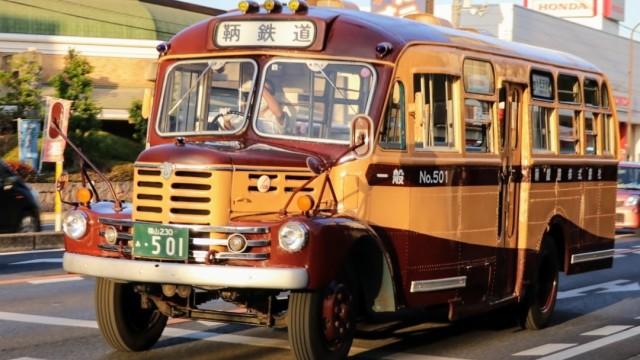 Masih Mulus, Ini Tampang Bus Wisata Tertua di Jepang