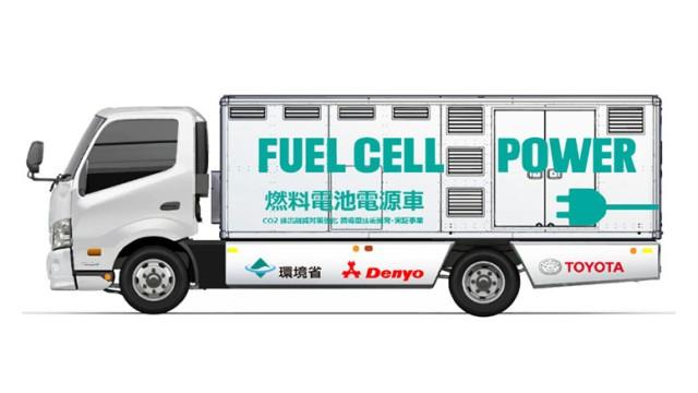 Denyo Dan Toyota Kembangkan Truk Fuel Cell Hidrogen